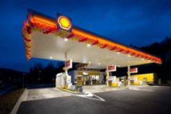 An image of a petrol station